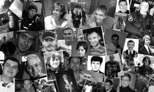 Le vittime del pogrom di Odessa, 2014